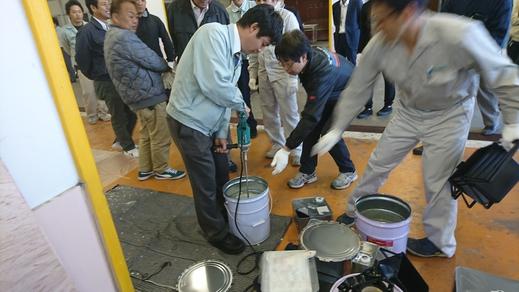 ウレタン防水材実務研修会