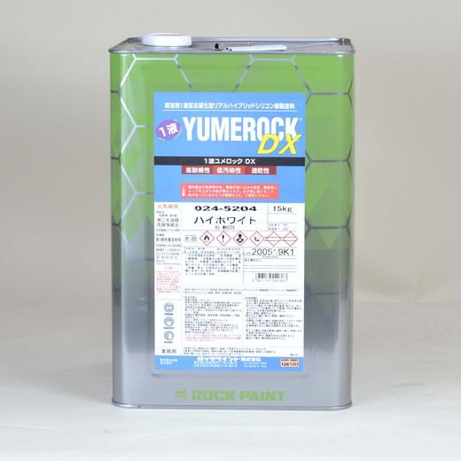 1液ユメロックDX 発売 (新処方に更新)