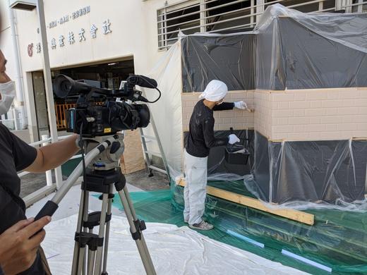 高意匠性外壁用塗料 施工動画