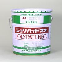 ジョリパットネオJQ-650