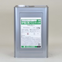HP塩ビ用シリコントップP