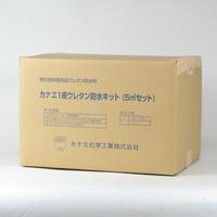 カナヱ1液ウレタン防水キット(5㎡分)