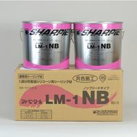 シャーピーシール LM-1NB