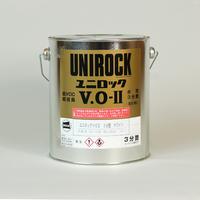 ユニロックVOII(3分ツヤ有)