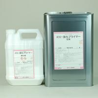 スラリー強化プライマー(2液型)