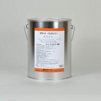 SPスーパーフッソコートI(1液型)