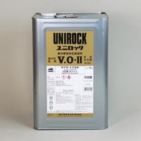ユニロックVOII(ツヤ有)