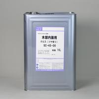 エルフ水性木部内装用(SC-45)