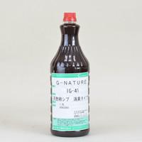 柿渋(5年熟成タイプ)