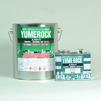 2液型ユメロック(木部用硬化剤付き)