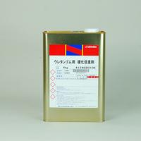 ウレタンゴム硬化促進剤