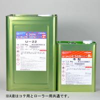 ユータックE-30Nローラー用