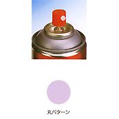 エアーロック(丸パターン)