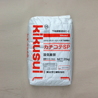 カチコテSP(1材型)