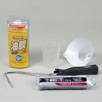 ガラス用断熱コーティング剤GLC-1