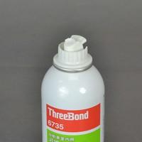 可視光応答型光触媒スプレー(TB6735)