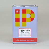 IPシリカ(水性・艶消)