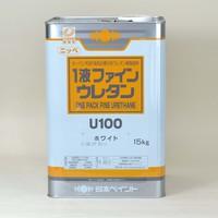 1液ファインウレタンU-100