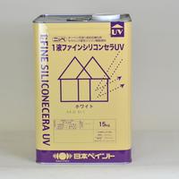 1液ファインシリコンセラUV