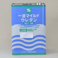 1液マイルドウレタン