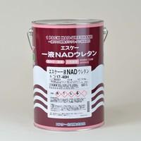 1液NADウレタン