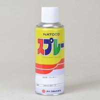 ナトコスプレーラッカー(調色品)