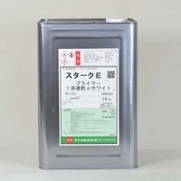 スタークEプライマー1液速乾α(特化則対応)
