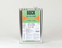 ロック防藻・防カビ処理剤