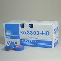 シーリング用紙テープ_3303HG