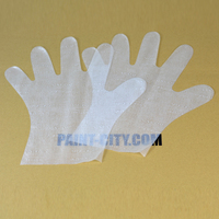塗装用手袋
