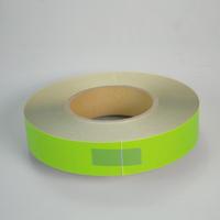 プルーフロンNT-F_タックテープS(廃番予定→ジョイントテープPETへ)