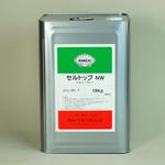屋上ベランダ防水 1液型塗膜防水工程 セルトップNW(保護材)