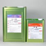 コンクリート床 2エポキシ厚膜 上塗 施工方法(コテ) ユータックE-30N