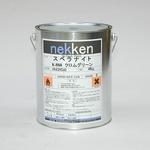 防滑塗料  金属面施工方法 スベラナイト