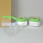 テープ付き養生シートの使い方。 マスカー