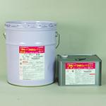 ウレタン防水 防水材施工(中塗り工程) プルーフロン