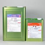 エポキシ厚膜床用塗料 塗装方法(製品紹介) ユータックE-30